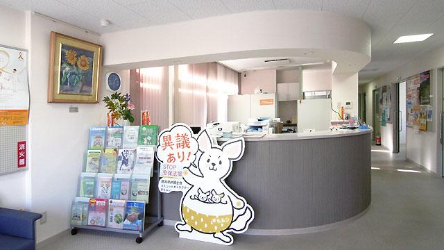 新潟県弁護士会館の受付の様子