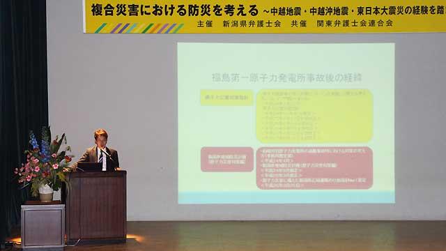 二宮淳吾会員による原子力発電所事故後の経緯の説明