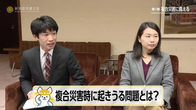 泉田新潟県知事へのインタビュー動画