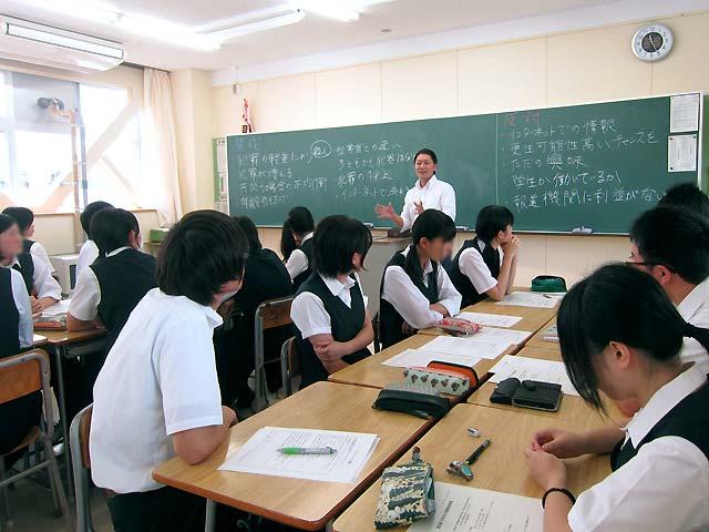 弁護士学校派遣制度の様子3